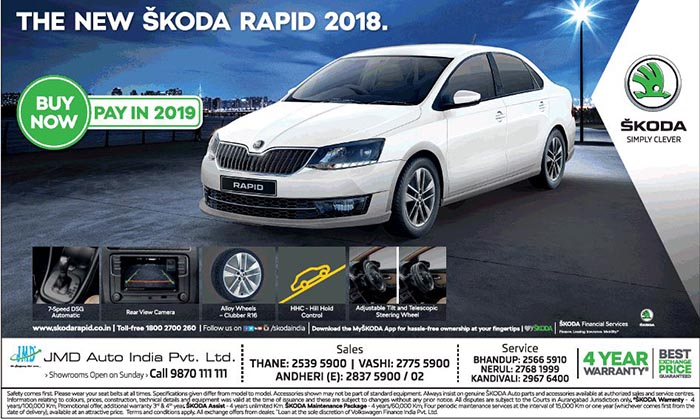 2018 skoda rapid buy now and pay in 2019 namaste car. Black Bedroom Furniture Sets. Home Design Ideas