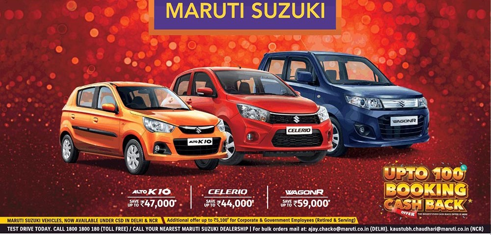 Booking cashback and savings on Maruti Suzuki Alto K10, Celerio and