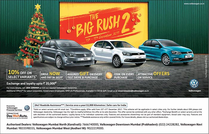 Christmas 2017: Volkswagen to organize The Big Rush 2 from 15 to 17