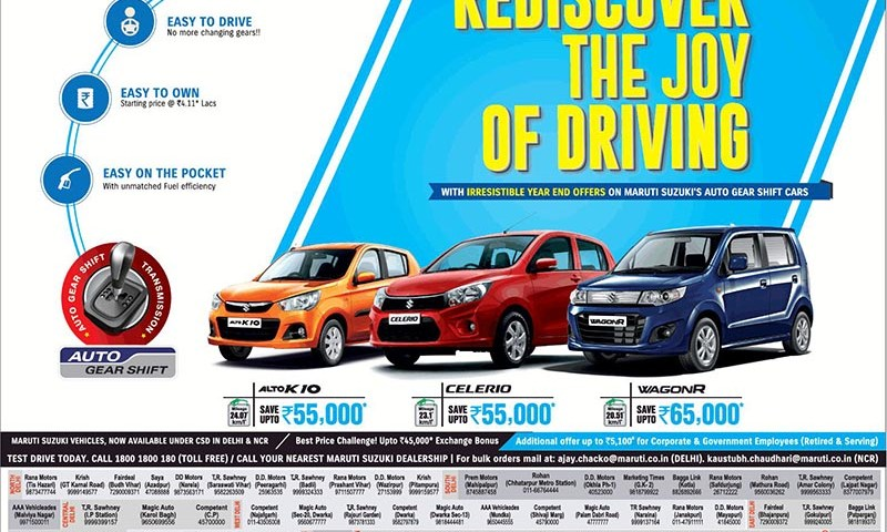 Savings on Maruti Suzuki's auto gear shift cars; Alto K10, Celerio