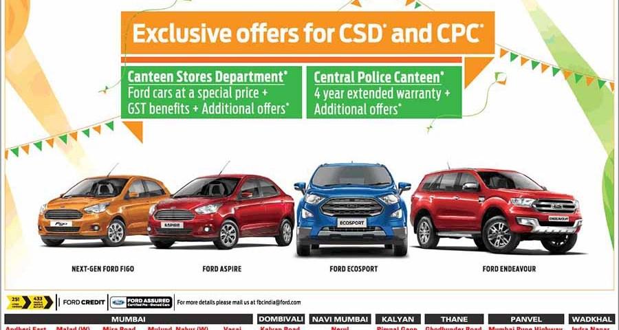 Cpc Canteen Car Price