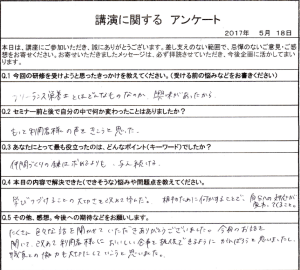 questions5