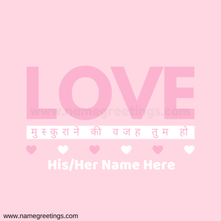 I Love You Hindi Greeting Card With Name