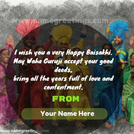 Happy Vaisakh/Baisakhi wishes with name on it wallpaper