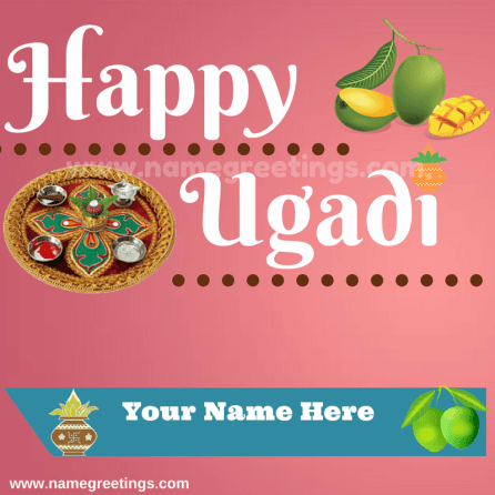 Happy Ugadi Greeting card with name on it