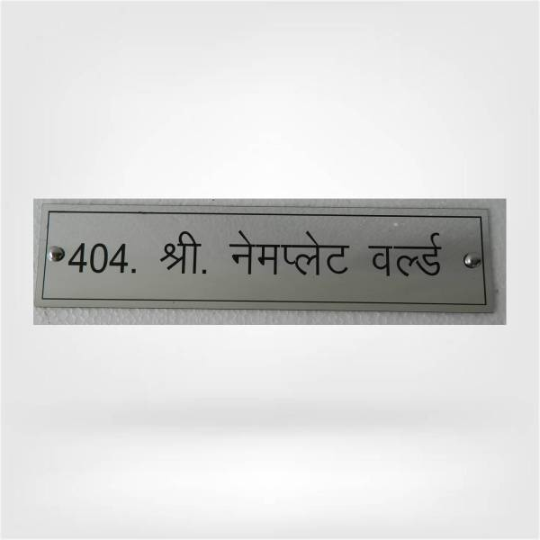 NameplateWorld Steel nameplate