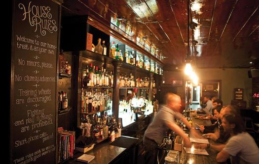 busy baltimore bar rules