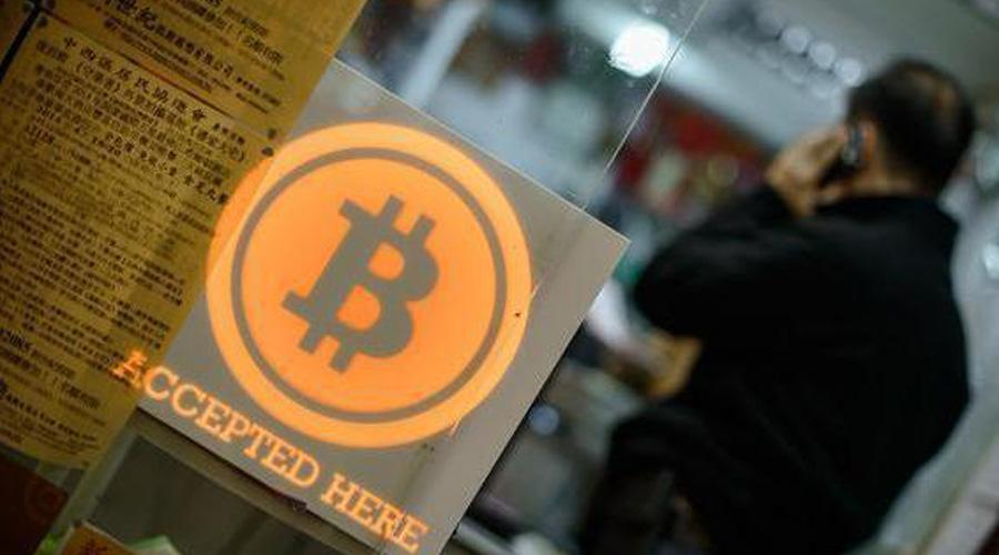 bitcoin money or fraud
