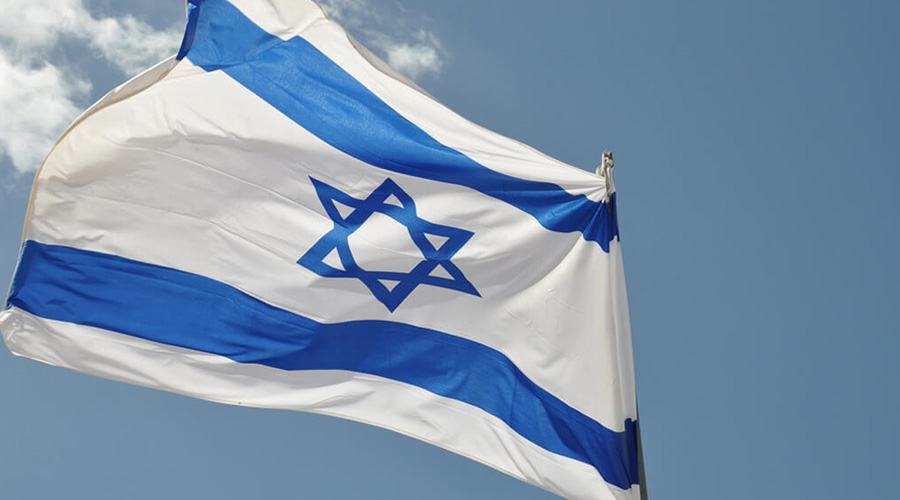 israel-bitcoin.jpg