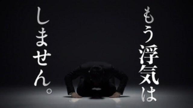 【動画あり】宮迫博之がバイキングで認めた!?