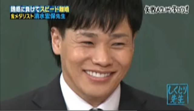 森田昌典が逮捕された経緯と素顔画像が別人だった??
