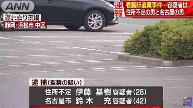 芥川豊史発見までの経緯!内山茉由子遺棄事件の主犯格!ネットの声