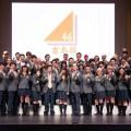 吉本坂46 メンバー発表!!!ネットの声は