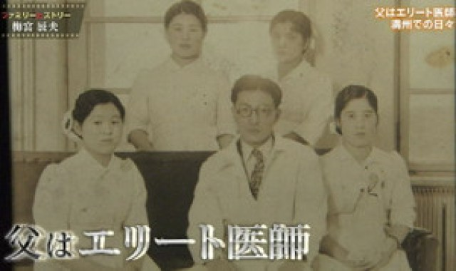 梅宮辰夫 病気(がん)との闘いについて時系列にまとめてみました