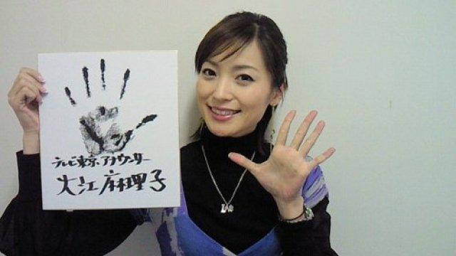 好きな女性アナ 発表!ランキング TOP10は【画像あり】