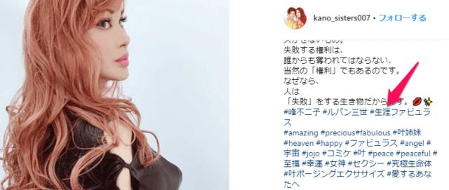da pump(ダパンプ)の新曲 2019 桜【動画】サクラフィンガーとファビュラスとは