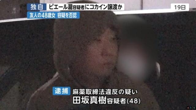 田坂真樹の顔画像『YOUは何しに日本へ』で通訳を担当していた?!