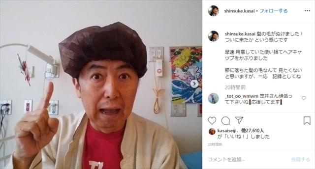 笠井アナ 現在【髪の毛が・・・】 ネットの声は