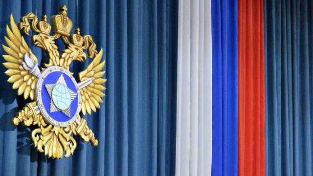 Сообщать разведке об угрозах безопасности РФ теперь можно через сайт в даркнете