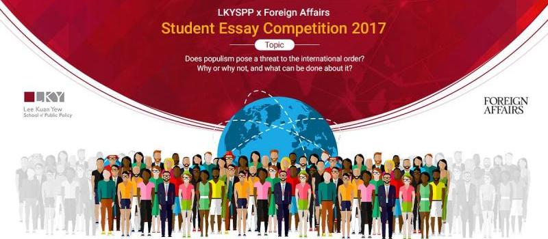 2017 Student Essay Competition