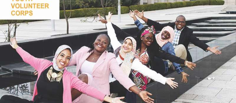 African Union Youth Volunteer Corp ( Fully Funded to work for the African Union )