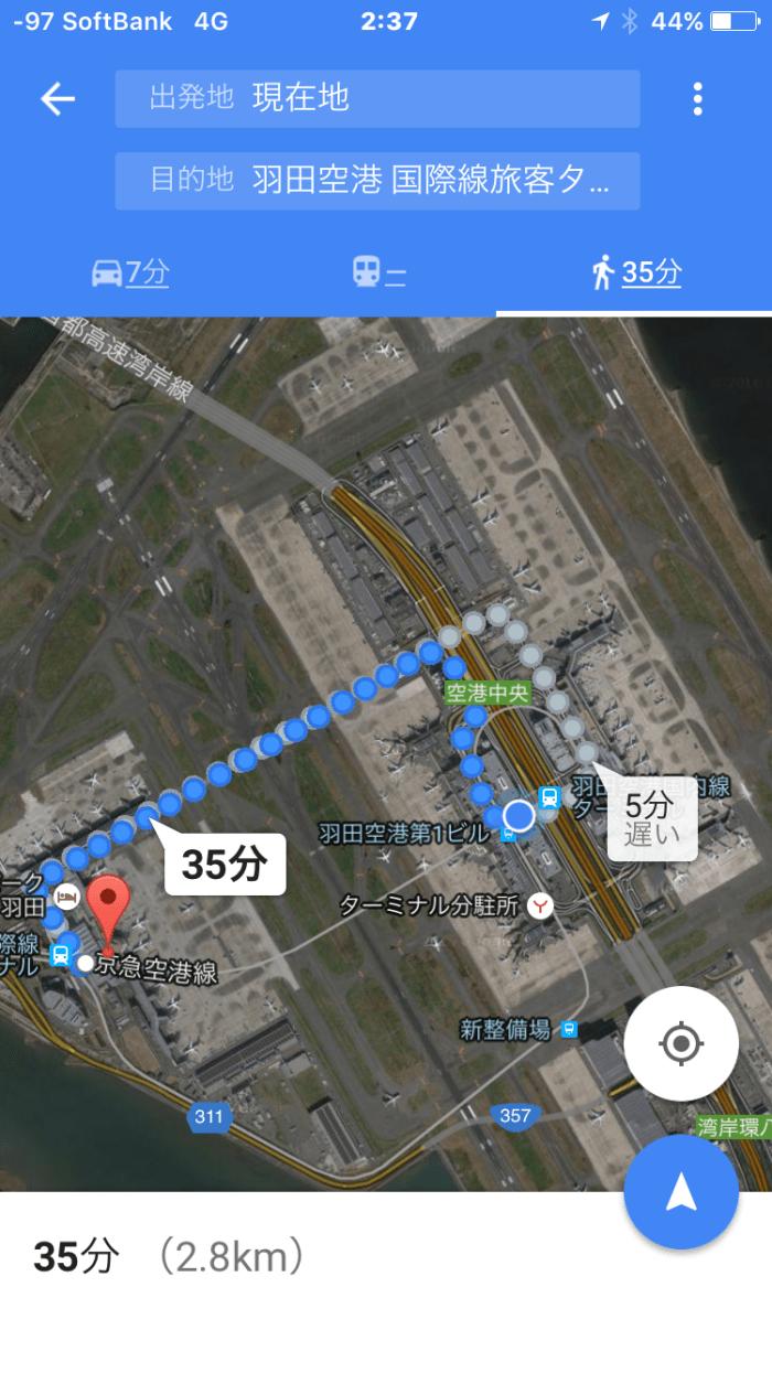 羽田空港ターミナル間徒歩で移動