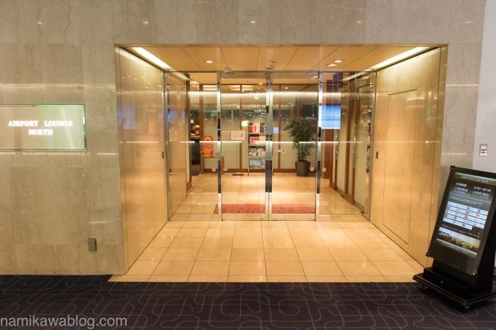 羽田空港国内線第1ターミナルのエアポート北入口