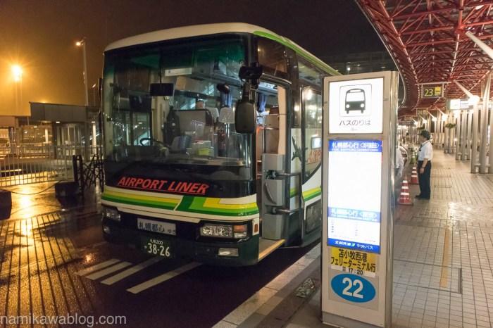 北都交通Wi-Fi Bus