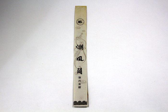 1997年香港箸入れ
