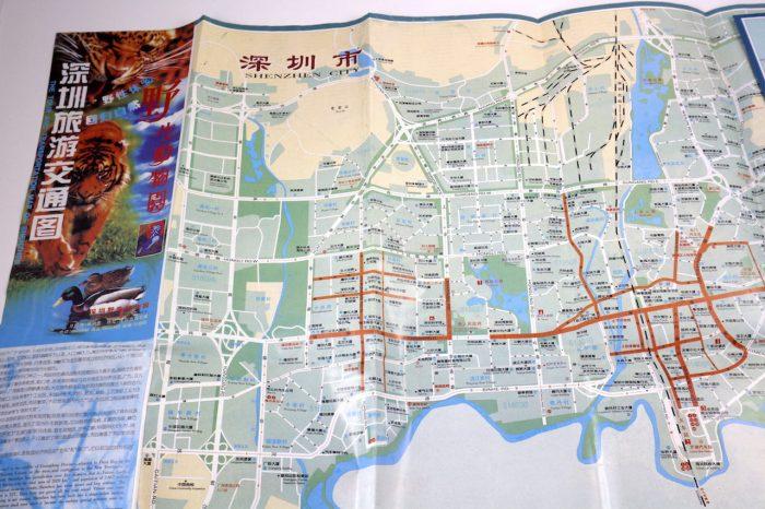 1997年深圳の地図