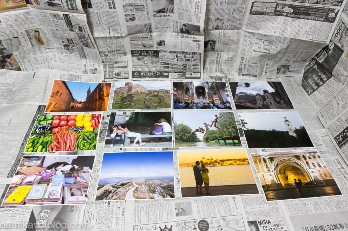 スプレー前に作品の下に新聞紙などの紙を敷く