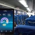 東京シャトル無料Wi-Fi速度