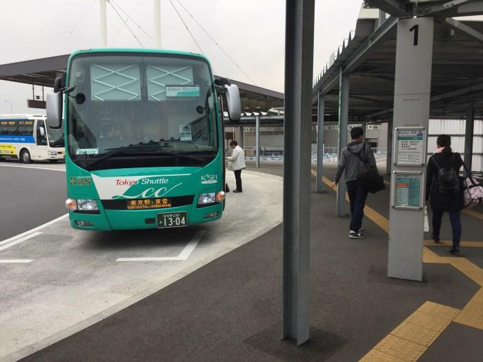 京成高速バス「東京シャトル」
