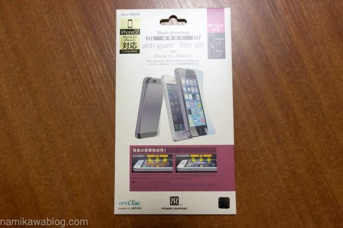 パワーサポート・衝撃吸収アンチグレアフィルムセット for iPhone5s/5 PJK-08