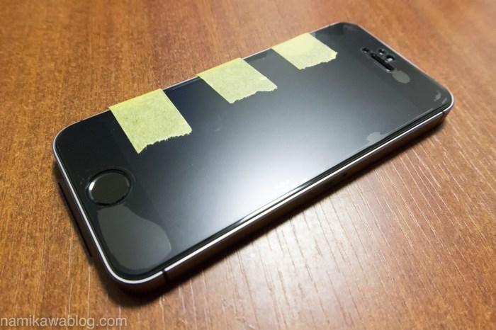 パワーサポート・衝撃吸収アンチグレアフィルムセット for iPhone5s/5 PJK-08 貼り付け