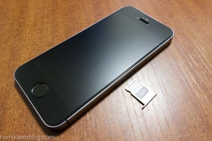 iPhone SEにソフトバンクSIMカードを挿入