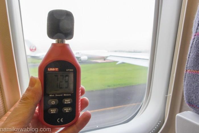 AIRDO 23便 離陸前の騒音
