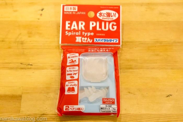 ダイソー耳栓 スパイラルタイプ