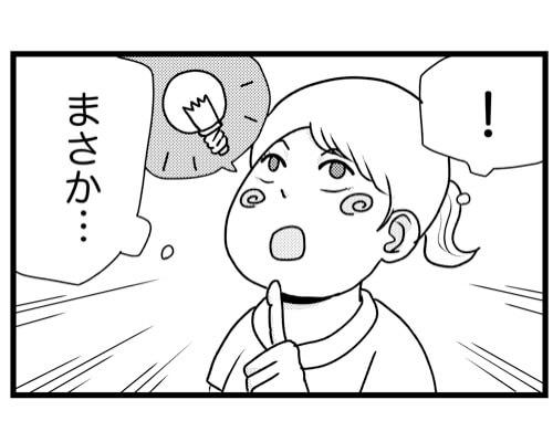 """【漫画】サーファーの""""〇〇〇〇""""は共通!?"""