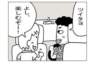 【漫画】コナミ…!?