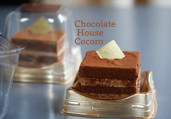 chocolateHouseCocoro