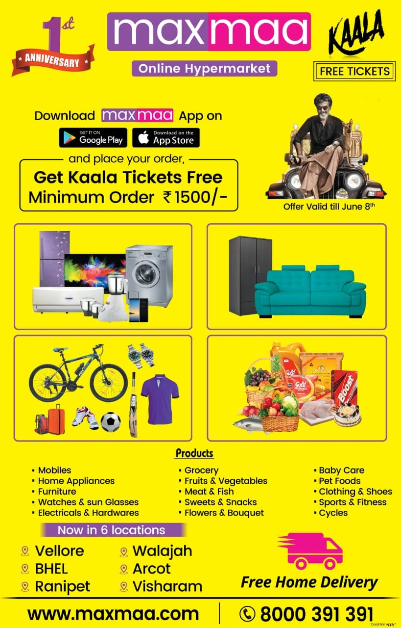 Online Shopping at Vellore
