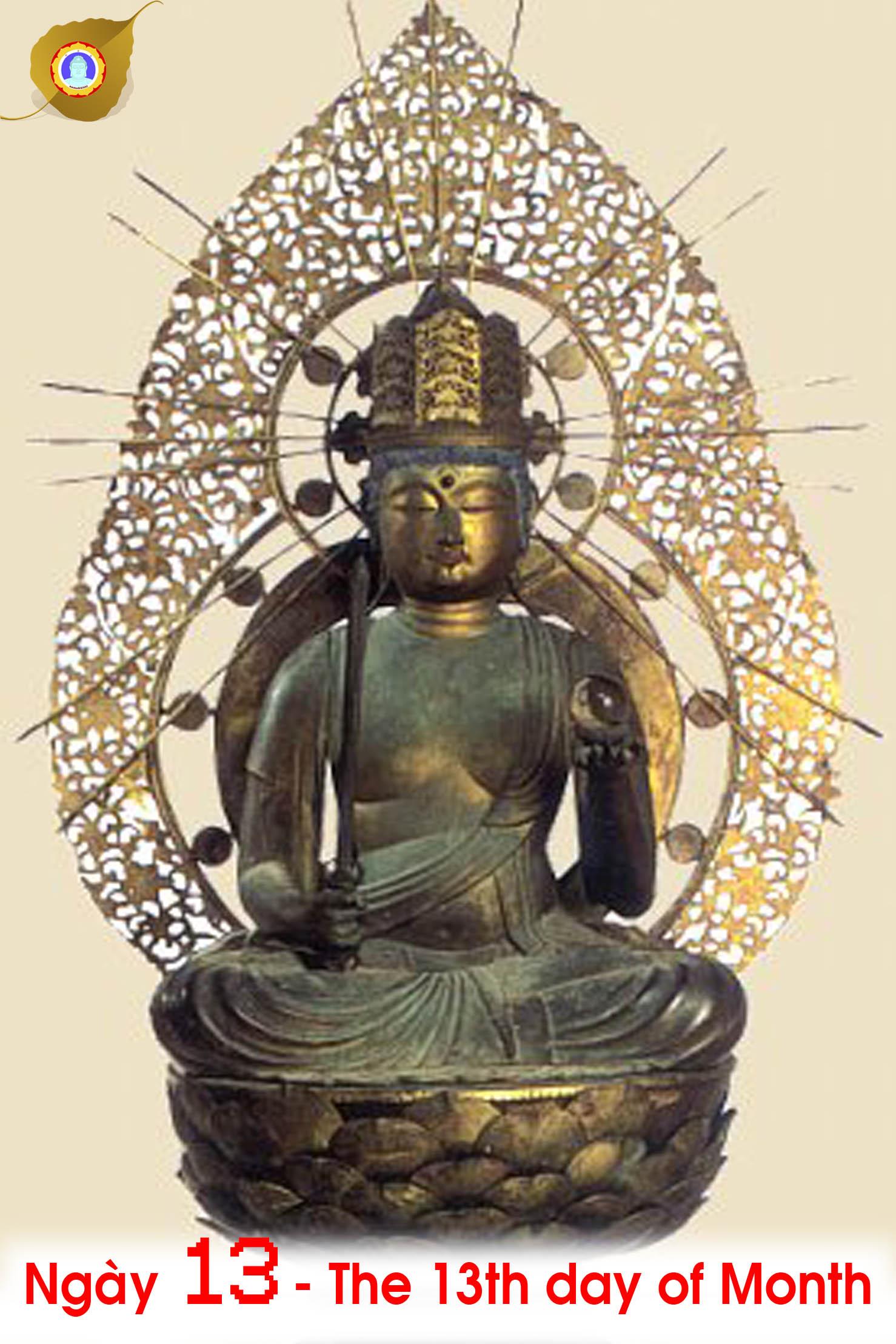 Duyên nhật ngày 13: Hư Không Tạng Bồ tát – Akasagarbha Bodhisattva (Bodhisattva of Space)