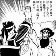 【三国志マニア集まれ!】勝手にランキング 好きな武将1位は誰だ ~猛将編~