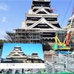 【熊本会場現地レポ@10/6】ラグビーワールドカップ2019 アクセス状況と熊本城探訪