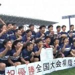 【関東勢今年の勢力図は!?】高校ラグビー2020 第20回関東高校新人大会