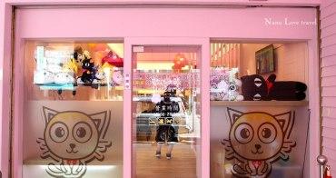 台中沙鹿喵匠義式餐坊(成功店)》粉紅泡泡超夢幻貓咪餐廳,讓少女也瘋狂,IG打卡新地標