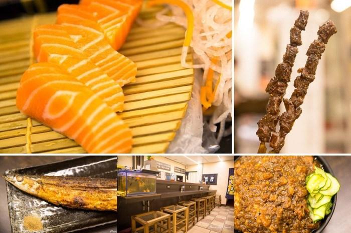 彰化員林居酒屋》鮮魚鮮食酒坊,深藏華成市場吃粗飽,喝小酒,魚村味,銅板價居酒屋