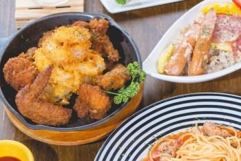 KokoMo私房惑櫃 彰化員林親子餐廳菜單