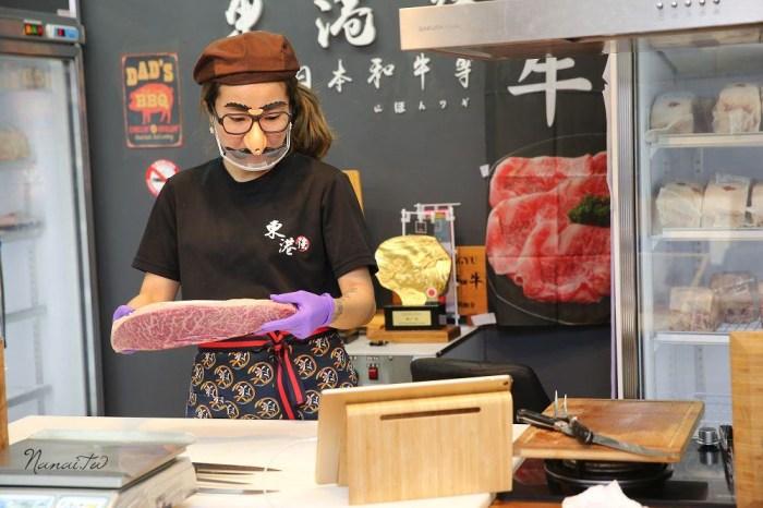 屏東東港》東港強日本和牛專賣店。超銷魂的頂級日本和牛,不用去燒肉店,在家也能吃到頂級日本和牛
